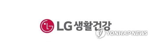 The corporate logo of LG Household & Health Care Ltd. (Yonhap)
