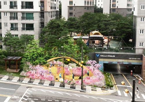 """This picture, provided by the Seoul metropolitan government, shows an illustration of """"The Pink Island,"""" one of the gardens featured in the Seoul International Garden Show. (PHOTO NOT FOR SALE) (Yonhap)"""