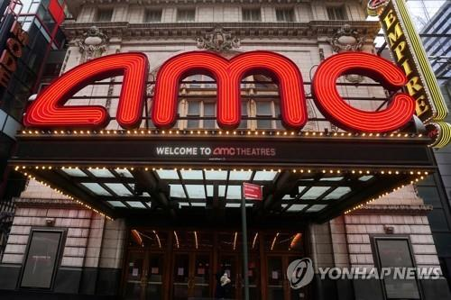 This undated Reuters photo shows a movie theater run by AMC Entertainment Holdings Inc. (PHOTO NOT FOR SALE) (Yonhap)