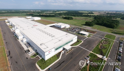 LG Electronics Inc.'s washing machine factory in Clarksville, Tennessee, is shown in this undated file photo provided by the company. (PHOTO NOT FOR SALE) (Yonhap)