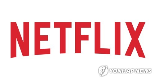 Netflix Inc.'s logo is shown in this undated file image provided by the company. (PHOTO NOT FOR SALE) (Yonhap)