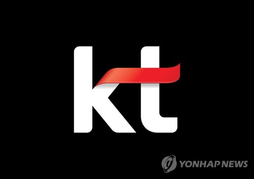 KT Corp.'s logo is shown in this undated image provided by the company. (PHOTO NOT FOR SALE) (Yonhap)