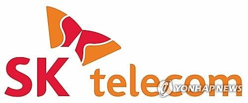 SK Telecom Co.'s logo is shown in this undated file image provided by the company. (PHOTO NOT FOR SALE) (Yonhap)