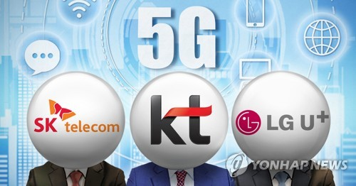 This rendered image shows the logos of the country's three major mobile carriers -- SK Telecom Co. (L), KT Corp. (C) and LG Uplus Corp. (R). (Yonhap)