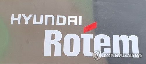 This file photo, taken on Nov. 20, 2020, shows the corporate logo of Hyundai Rotem Co. (PHOTO NOT FOR SALE) (Yonhap)