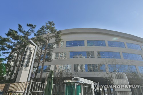 This undated photo, provided by the Ministry of Economy and Finance, shows the exterior of the ministry building in the administrative city of Sejong, around 120 kilometers south of Seoul. (PHOTO NOT FOR SALE) (Yonhap)
