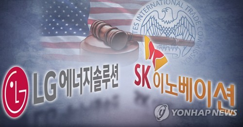 An image depicting the EV battery trade dispute between LG Energy Solution Ltd. and SK Innovation Co. (Yonhap)
