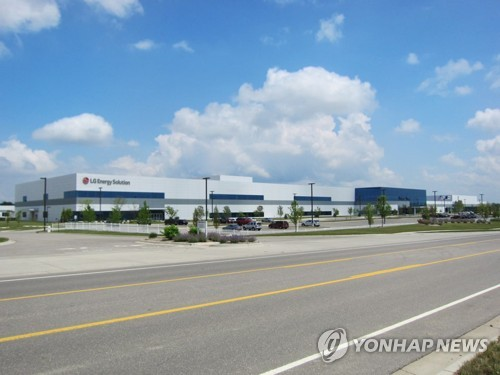 LG Energy Solution Ltd.'s electric vehicle battery factory in the U.S. state of Michigan is seen in this photo provided by the South Korean battery maker on Jan. 27, 2021. (PHOTO NOT FOR SALE) (Yonhap)