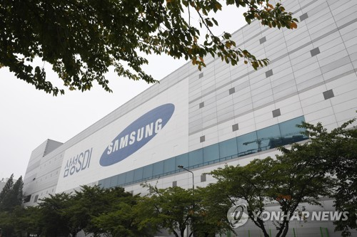 Samsung SDI Co.'s battery production line in Cheonan, 92 kilometers south of Seoul, is shown in this photo provided by the company on May 13, 2020. (PHOTO NOT FOR SALE) (Yonhap)