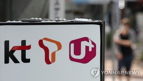 The logos of South Korea's major telecom operators -- KT Corp., SK Telecom Co. and LG Uplus Corp. -- are shown in this file photo taken July 8, 2020. (Yonhap)
