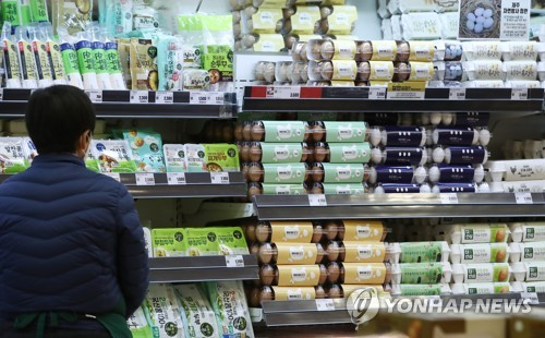 This file photo, taken March 8, 2021, shows eggs displayed at a discount mart in Seoul. (Yonhap)