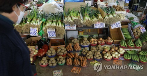This file photo, taken April 2, 2021, shows vegetables for sale at a traditional market in Seoul. (Yonhap)