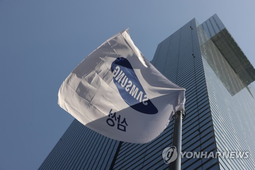 Samsung Electronics Co.'s Seoul building is seen in this photo taken on May 2, 2021. (Yonhap)