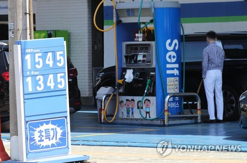 This file photo, taken April 25, 2021, shows gas prices at a filling station in Seoul. (Yonhap)