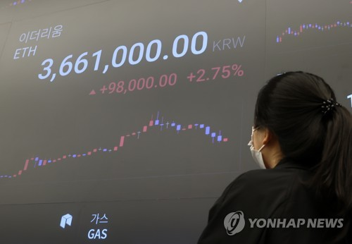 This photo shows a monitor at a cryptocurrency exchange in Seoul displaying transactions in Ethereum on May 3, 2021. (Yonhap)