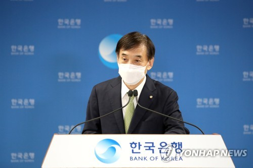 Bank of Korea (BOK) Gov. Lee Ju-yeol speaks during a press meeting on the central bank's future monetary policies at the BOK headquarters in Seoul on May 27, 2021, in this photo provided by the bank. (PHOTO NOT FOR SALE) (Yonhap)